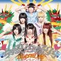 ちゅるりちゅるりら [CD+DVD]<初回限定盤B>