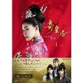 奇皇后 -ふたつの愛 涙の誓い- Blu-ray BOXI