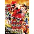 烈車戦隊トッキュウジャーVSキョウリュウジャー THE MOVIE コレクターズパック DVD