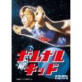 ナショナルキッド DVD-BOX デジタルリマスター版 [5DVD+CD]