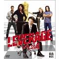 レバレッジ コンパクト DVD-BOX シーズン4