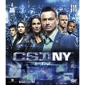 CSI:NY コンパクト DVD-BOX シーズン2