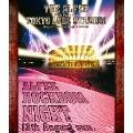 19th Summer TOKYO AUBE STADIUM ROCKDOM NIGHT