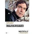 007 リビング・デイライツ TV放送吹替初収録特別版
