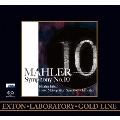 マーラー:交響曲第10番 -ワンポイント・レコーディング・ヴァージョン-