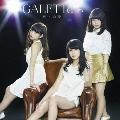 air summer/至上の愛 (D-Type) [CD+DVD]