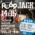 JACKMAN RECORDS COMPILATION ALBUM vol.12 -青盤- RO69JACK 14/15