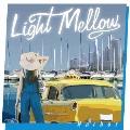 Light Mellow Harbor