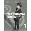 Classroom☆Crisis 1 [Blu-ray Disc+CD]<完全生産限定版>