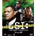 CSI:科学捜査班 コンパクト DVD-BOX シーズン11