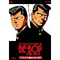 BE-BOP-HIGHSCHOOL Vアニメ Collection BOX