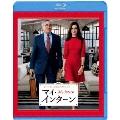 マイ・インターン [Blu-ray Disc+DVD]<初回限定生産版>