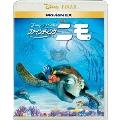ファインディング・ニモ MovieNEX [Blu-ray Disc+DVD]