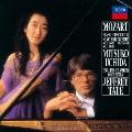 モーツァルト:ピアノ協奏曲第11番~第13番<限定盤>