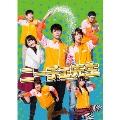 ニーチェ先生 DVD-BOX