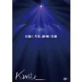 K.will 2015 JAPAN TOUR