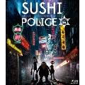SUSHI POLICE 特上