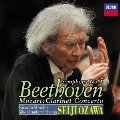 ベートーヴェン:交響曲第5番≪運命≫ モーツァルト:クラリネット協奏曲 [Blu-spec CD2]