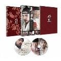 王の運命 -歴史を変えた八日間- DVD スペシャルBOX