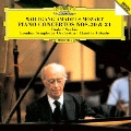 モーツァルト:ピアノ協奏曲第20番・第21番