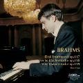 ブラームス:ピアノ独奏曲集V