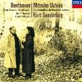 ベートーヴェン:ピアノ協奏曲第5番≪皇帝≫ 創作主題による32の変奏曲