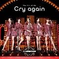 Cry again (B) [CD+DVD]<初回限定盤>