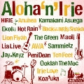 Aloha'n'Irie ~Lucky We Love Hawaii~