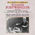 モーツァルト:交響曲第40番、3大オペラ序曲集 [UHQCD]