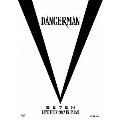SE7EN LIVE TOUR 2017 in JAPAN-Dangerman- (B) [2DVD+Danger Boom Boomぬいぐるみ白+ブックレットB]<初回限定盤>