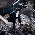 Mr.Fake/ツナゲル (TYPE-A) [CD+DVD]<初回限定盤>