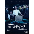 連続ドラマW コールドケース ~真実の扉~ コンプリート・ボックス