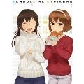 スクールガールストライカーズ Animation Channel vol.5<初回版>