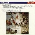 モーツァルト:ヴァイオリンとヴィオラのための協奏交響曲、他