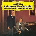 ブラームス: ピアノ協奏曲 第1番 [SHM-SACD]<初回生産限定盤>