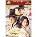 コンパクトセレクション オレンジ・マーマレード DVD-BOX