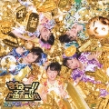 まねー!!マネー!?Money!! [CD+Blu-ray Disc]