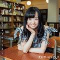 ありがとう for you/はじまりのさよなら (TYPE-C)