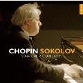 ショパン:ピアノ・ソナタ 第2番「葬送」 12の練習曲 作品25