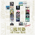 All Time Best<通常盤>