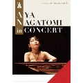 AYA NAGATOMI in CONCERT PIANO RECITAL