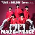 YUME no MELODY/Dreamland [CD+DVD]<初回限定盤>