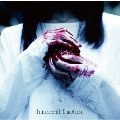 Innocent Emotion [CD+DVD]<初回盤>