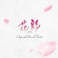 花郎 ファラン オリジナル・サウンドトラック [2CD+フォトブックレット]
