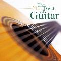ザ・ベスト クラシック・ギターの魅力