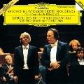 モーツァルト:ピアノ協奏曲第20番・第25番