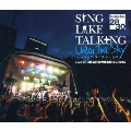 SING LIKE TALKING Premium Live 28/30 Under The Sky ~シング・ライク・ホーンズ~ Live at 日比谷野外大音楽堂 8.6.2016
