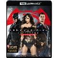 バットマン vs スーパーマン ジャスティスの誕生 アルティメット・エディション <4K ULTRA HD&2D ブルーレイセット>