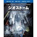 ジオストーム 3D&2Dブルーレイセット