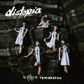 distopia (SURVIVOR盤)